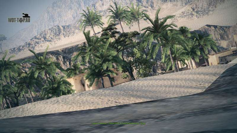 Песчаная река - Штурм