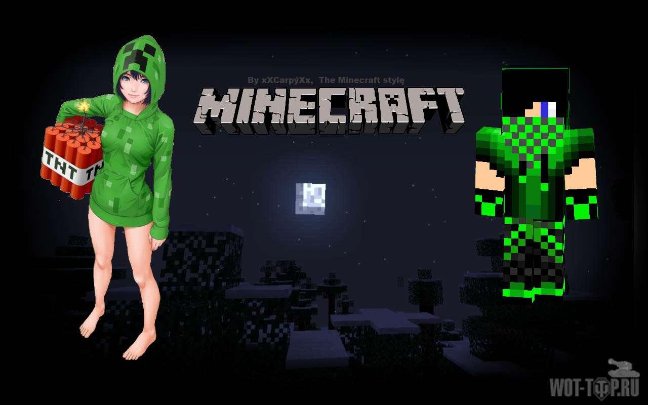 В стиле Minecraft