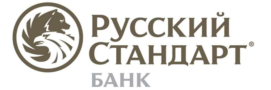 русский стандарт банк.jpg