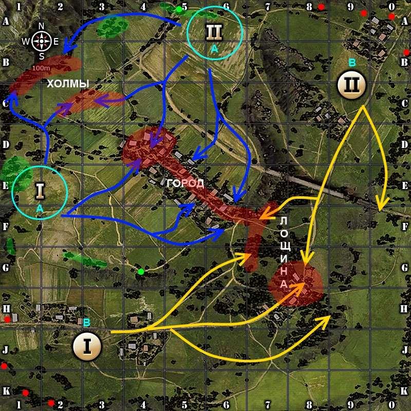 карте как эрленберг на играть