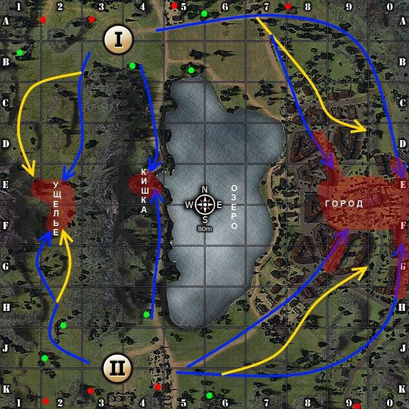 Как играть на карте заполярье на гк казино в кальяри