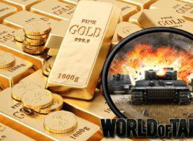 Получи золото бесплатно