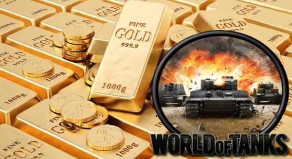 золото в world of tanks