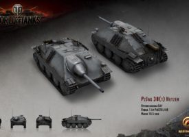 Танк Hetzer гайд World of Tanks