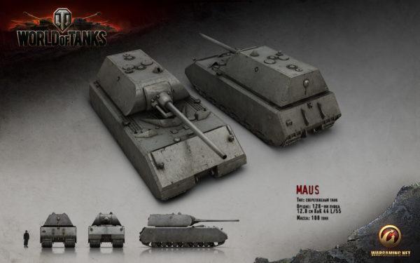 Maus World of Tanks