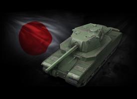 Тяжелые танки Японии