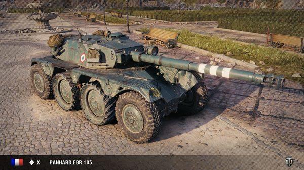 10 уровень Panhard EBR 105