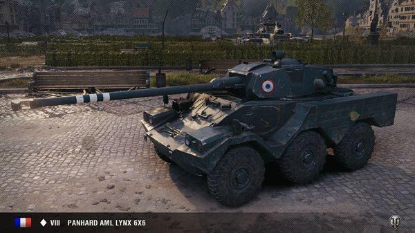 8 уровень Panhard AML Lynx 6x6